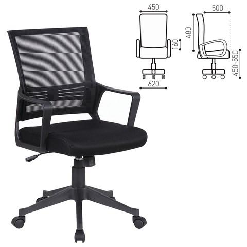 Кресло BRABIX Balance MG-320, с подлокотниками, черное, 531831 - фото 21602