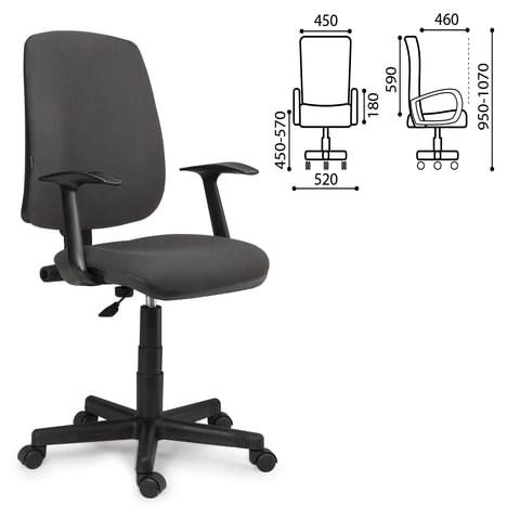 Кресло BRABIX Basic MG-310, с подлокотниками, серое KB-40, 531412 - фото 21605