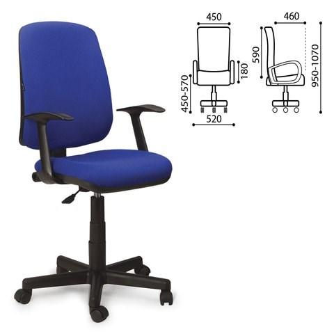 Кресло BRABIX Basic MG-310, с подлокотниками, синее KB-12, 531413 - фото 21606