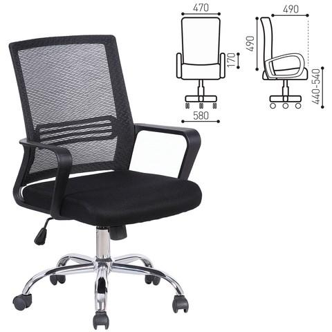 Кресло BRABIX Daily MG-317, с подлокотниками, хром, черное, 531833 - фото 21609