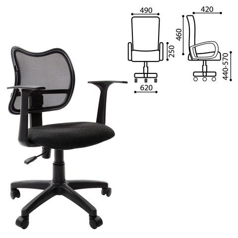Кресло BRABIX Drive MG-350, с подлокотниками, черное TW, 531394 - фото 21611