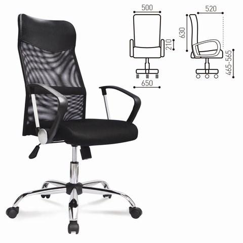 Кресло BRABIX Flash MG-302, с подлокотниками, хром, черное, 530867 - фото 21612