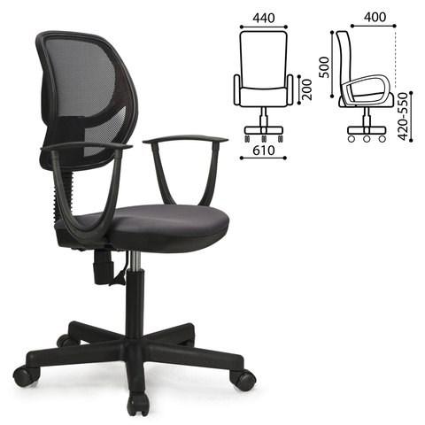 Кресло BRABIX Flip MG-305, до 80 кг, с подлокотниками, комбинир. серое/черное TW, 531416 - фото 21613