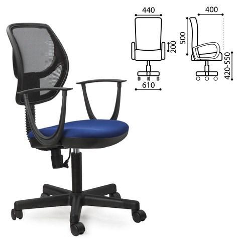 Кресло BRABIX Flip MG-305, до 80 кг, с подлокотниками, комбинир. синее/черное TW, 531415 - фото 21614