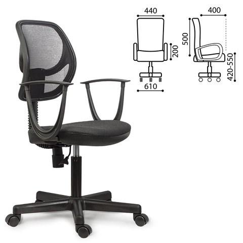 Кресло BRABIX Flip MG-305, до 80 кг, с подлокотниками, черно-серое B-19, 531418 - фото 21615