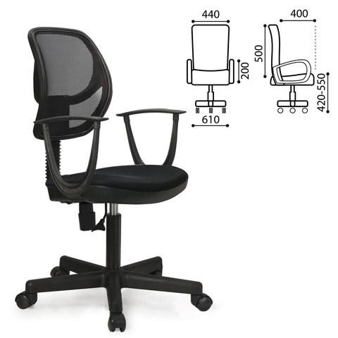 Кресло BRABIX Flip MG-305, до 80 кг, с подлокотниками, черное TW, 531417 - фото 21616
