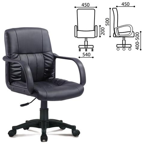 Кресло BRABIX Hit MG-300, с подлокотниками, экокожа, черное, 530864 - фото 21617