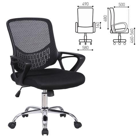 Кресло BRABIX Next MG-318, с подлокотниками, хром, черное, 531834 - фото 21618