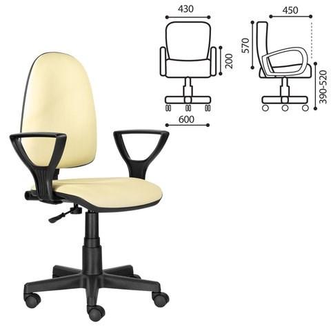 Кресло BRABIX Prestige Ergo MG-311, регулируемая эргономичная спинка, кожзам, бежевое Z-21, 531878 - фото 21620