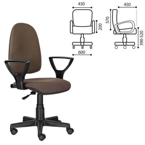 Кресло BRABIX Prestige Ergo MG-311, регулируемая эргономичная спинка, ткань, коричневое С-24, 531875 - фото 21623