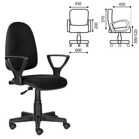 Кресло BRABIX Prestige Ergo MG-311, регулируемая эргономичная спинка, ткань, черное С-11, 531872 - фото 21626