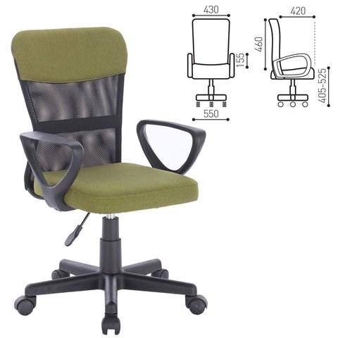 Кресло компактное BRABIX Jet MG-315, с подлокотниками, зеленое, 531841 - фото 21633