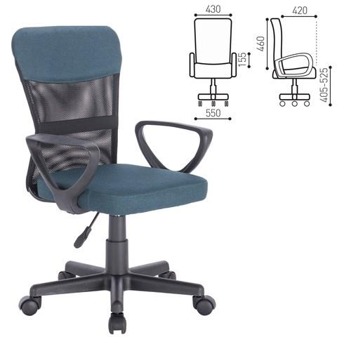Кресло компактное BRABIX Jet MG-315, с подлокотниками, серо-синее, 531842 - фото 21634