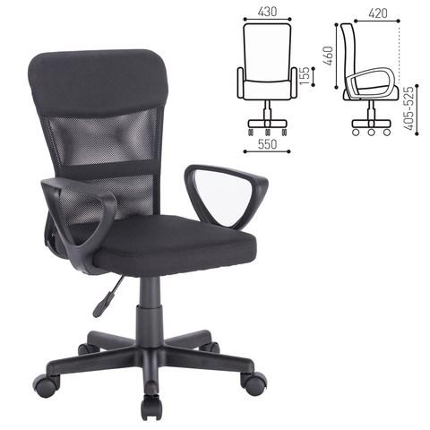 Кресло компактное BRABIX Jet MG-315, с подлокотниками, черное, 531839 - фото 21636