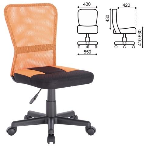Кресло компактное BRABIX Smart MG-313, без подлокотников, комбинир. черное/оранжевое, 531844 - фото 21637