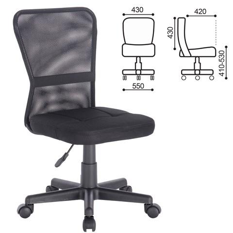 Кресло компактное BRABIX Smart MG-313, без подлокотников, черное, 531843 - фото 21638