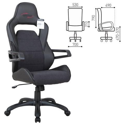 Кресло компьютерное BRABIX Nitro GM-001, ткань, экокожа, черное, 531817 - фото 21642