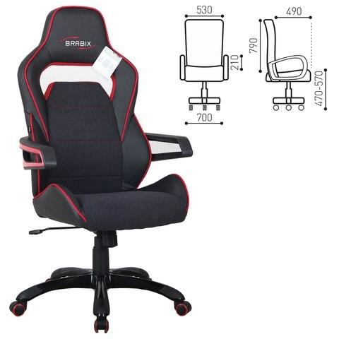 Кресло компьютерное BRABIX Nitro GM-001, ткань, экокожа, черное, вставки красные, 531816 - фото 21643