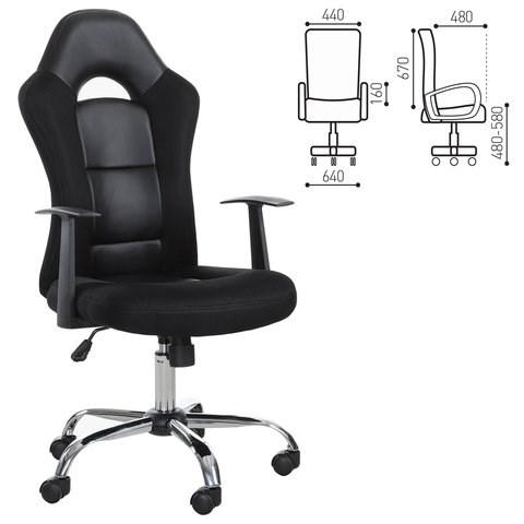 Кресло офисное BRABIX Fusion EX-560 экокожа/ткань, хром, черное, 531581 - фото 21647