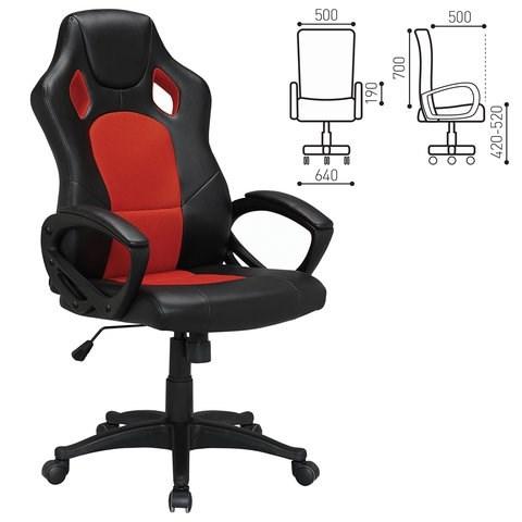 Кресло офисное BRABIX Rider EX-544, экокожа черная/ткань красная, 531583 - фото 21648