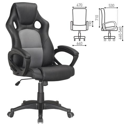 Кресло офисное BRABIX Rider Plus EX-544 КОМФОРТ, экокожа, черное/серое, 531582 - фото 21649