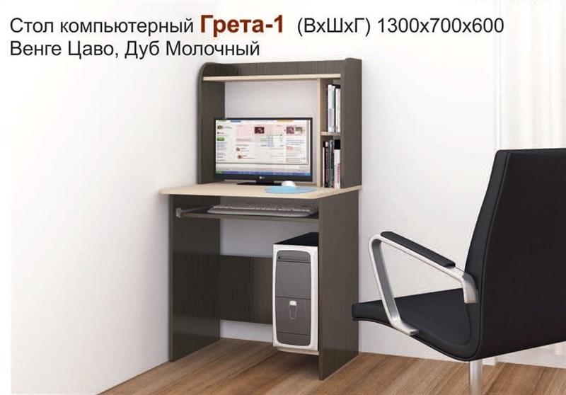 """Стол компьютерный """"Грета-1"""" - фото 21772"""
