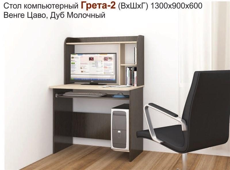 """Стол компьютерный """"Грета-2"""" - фото 21775"""