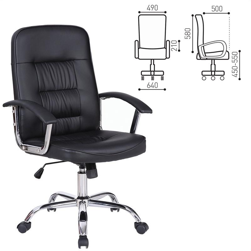 Кресло BRABIX Bit EX-550, хром, экокожа, черное, 531838 - фото 21973