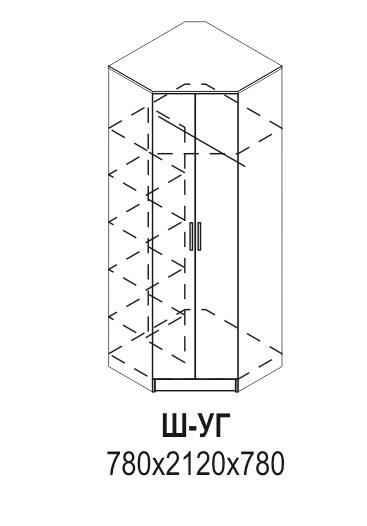 Шкаф угловой «Ника» Ш-УГ: (схема)
