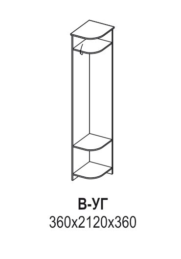 Вешалка угловая «Ника» В-УГ (схема)