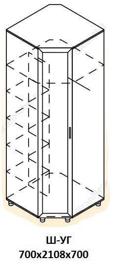 Шкаф угловой «Визит» Ш-УГ