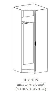 """Шкаф """"Фиеста"""" ШК 405, угловой, универсальный, МДФ"""