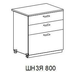 """ШН 3Я 800 """"Греция"""""""