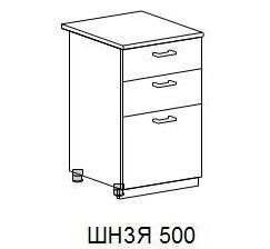 """ШН 3Я 500 """"Греция"""""""