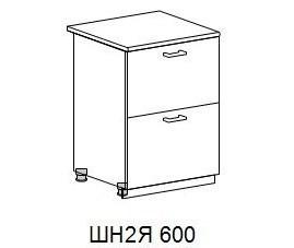 """ШН 2Я 600 """"Греция"""""""