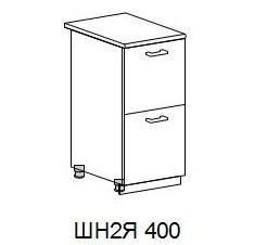 """ШН 2Я 400 """"Греция"""""""
