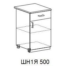 """ШН 1Я 500 """"Греция"""""""
