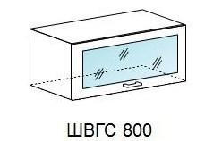 """ШВГС 800 """"Греция"""""""