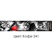 КУХОННЫЙ ФАРТУК «КОФЕ» (241), (ХДФ, АБС)