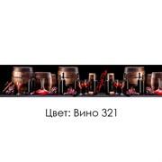 КУХОННЫЙ ФАРТУК «ВИНО» (321), (ХДФ, АБС)