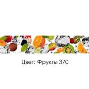 КУХОННЫЙ ФАРТУК «ФРУКТЫ» (370), (ХДФ, АБС)