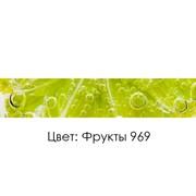 КУХОННЫЙ ФАРТУК «ФРУКТЫ» (969), (ХДФ, АБС)