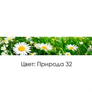 КУХОННЫЙ ФАРТУК «ПРИРОДА» (32), (ХДФ, АБС)