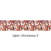 КУХОННЫЙ ФАРТУК «МОЗАИКА» (3), (ХДФ, АБС)
