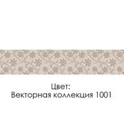 КУХОННЫЙ ФАРТУК «ВЕКТОРНАЯ» (1001), (ХДФ, АБС)