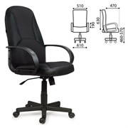 Кресло офисное BRABIX City EX-512, кожзам черный, ткань черная TW, 531407