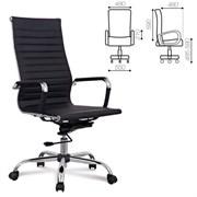 Кресло офисное BRABIX Energy EX-509, рециклированная кожа, хром, черное, 530862