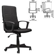 Кресло офисное BRABIX Focus EX-518, ткань, черное, 531575