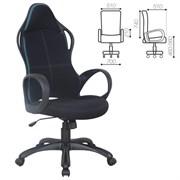 Кресло офисное BRABIX PREMIUM Force EX-516, ткань, черное/вставки синие, 531572