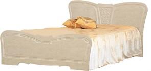 """Кровать №1 1,4 """"Верона"""""""